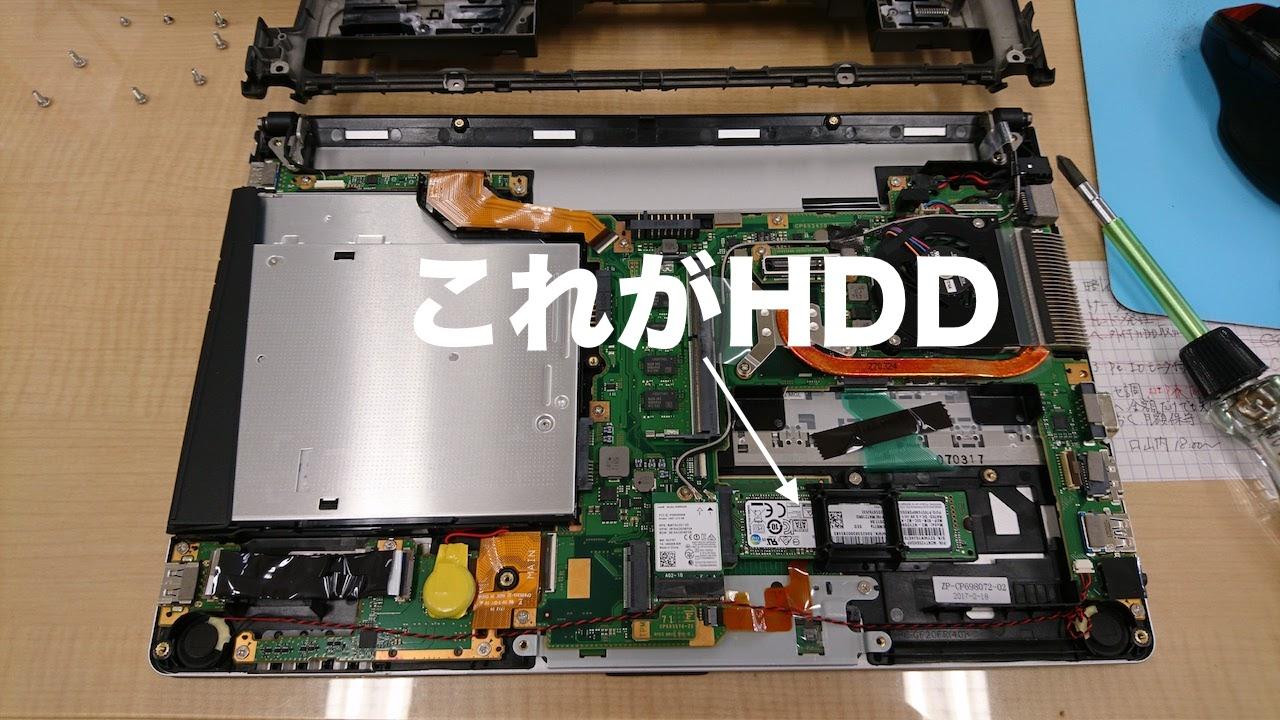 LIFEBOOK S936/PX の内蔵ハードディスクを交換しようとしたら…